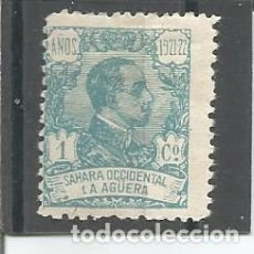 Sellos: LA AGÜERA 1923 - EDIFIL NRO. 14 - CHARNELA. Lote 83765072