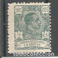 Sellos: LA AGÜERA 1923 - EDIFIL NRO. 15 - CHARNELA. Lote 83765096