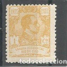 Sellos: RIO DE ORO 1921 - EDIFIL NRO. 130 - CHARNELA. Lote 83765264