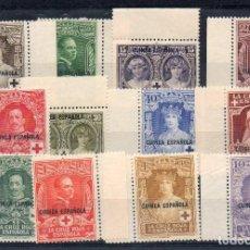 Sellos: GUINEA ESPAÑOLA=EDIFIL Nº 179/90=CRUZ ROJA ESPAÑOLA HABILITADO=AÑO 1926=CATALOGO 89 EUROS=REF:1325. Lote 83926700