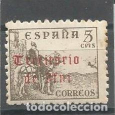 Sellos: IFNI 1948 - EDIFIL NRO. 38 - SIN GOMA - PUNTO OXIDO. Lote 83965752