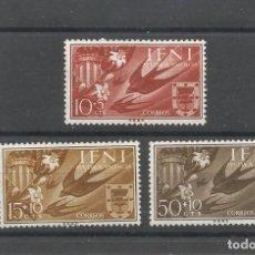 Sellos: IFNI 1958 - EDIFIL NRO. 142-44 - NUEVOS -. Lote 195054640