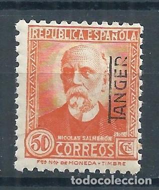 R15/ TANGER, ** MNH, Nº 94, REPUBLICA, NICOLAS SALMERON, CON GOMA (Sellos - España - Colonias Españolas y Dependencias - África - Tanger)