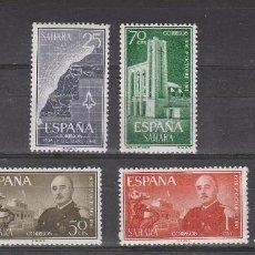 Sellos: SAHARA ESPAÑOL 1961 - EDIFIL NRO. 193-96 - NUEVOS. Lote 183333853