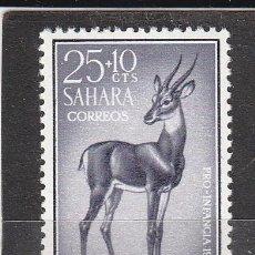 Sellos: SAHARA ESPAÑOL 1961 - EDIFIL NRO. 191 - NUEVO. Lote 183333751