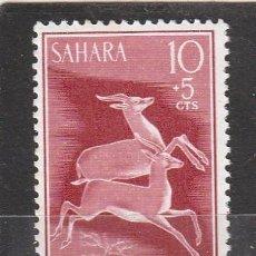 Sellos: SAHARA ESPAÑOL 1961 - EDIFIL NRO. 190 - NUEVO. Lote 183333691
