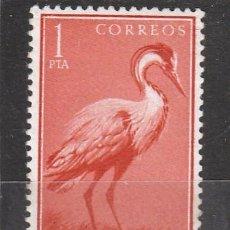 Sellos: SAHARA ESPAÑOL 1959 - EDIFIL NRO. 163 - NUEVO. Lote 183333323