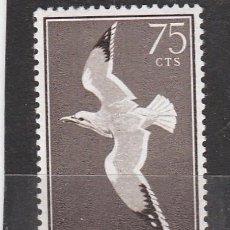 Sellos: SAHARA ESPAÑOL 1959 - EDIFIL NRO. 162 - CHARNELA - LEVE SEÑAL OXIDO. Lote 183333111