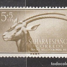 Sellos: SAHARA ESPAÑOL 1955 - EDIFIL NRO. 124 - NUEVO -. Lote 183332378