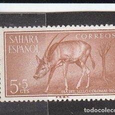 Sellos: SAHARA ESPAÑOL 1955 - EDIFIL NRO. 123 - NUEVO -. Lote 183332346