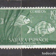 Sellos: SAHARA ESPAÑOL 1953 - EDIFIL NRO. 109 - NUEVO . Lote 155961009