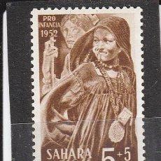 Sellos: SAHARA ESPAÑOL 1952 - EDIFIL NRO. 94 - NUEVO. Lote 183332068