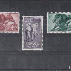 Sellos: RIO MUNI 1961 - EDIFIL NRO. 18-20 - NUEVOS. Lote 84616012