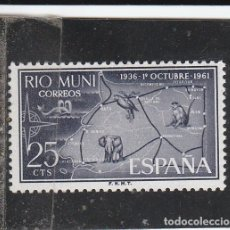 Sellos: RIO MUNI 1961 - EDIFIL NRO. 21 - NUEVO. Lote 155960140