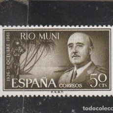 Sellos: RIO MUNI 1961 - EDIFIL NRO. 22 - NUEVO -. Lote 155960070