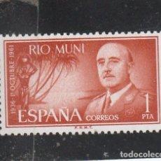 Selos: RIO MUNI 1961 - EDIFIL NRO. 24 - NUEVO - UN PUNTO DE OXIDO. Lote 178921432