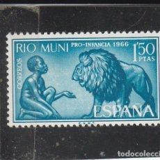 Sellos: RIO MUNI 1966 - EDIFIL NRO. 71 - NUEVO. Lote 95401224