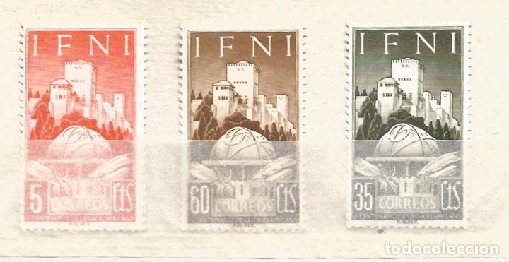 IFNI 1952 .- IV CENTENARIO DE LEON EL AFRICANO .- COMPLETA .- (Sellos - España - Colonias Españolas y Dependencias - África - Ifni)