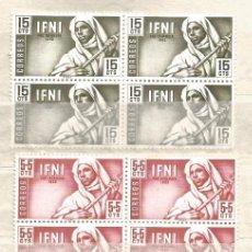 Sellos: IFNI 1953 .- PRO-INFANCIA .- COMPLETA CUADRUPLES . Lote 85374088