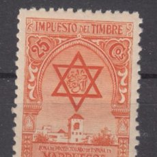 Sellos: ,MARRUECOS IMPUESTO DEL TIMBRE 25 CTS. SIN CHARNELA,. Lote 165888164