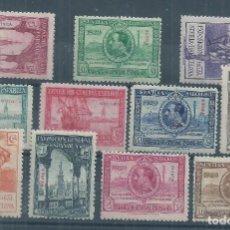 Sellos: .WB/ GUINEA 191/201, MAGNIFICOS, CAT. 160€, NUEVOS CON GOMA SIN FIJASELLOS. Lote 86750588