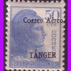 Sellos: TÁNGER 1939 SELLOS DE ESPAÑA HABILITADOS, EDIFIL Nº 109 * *. Lote 87020772