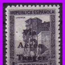Sellos: TÁNGER 1938 SELLOS DE ESPAÑA HABILITADOS, EDIFIL Nº 138 * * . Lote 87021792