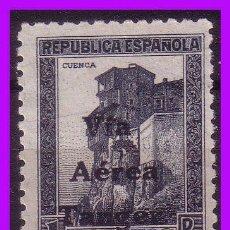 Sellos: TÁNGER 1938 SELLOS DE ESPAÑA HABILITADOS, EDIFIL Nº 138 (*). Lote 87021868