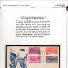 Sellos: SOBRE PRIMER DIA EMISIÓN CORREO AEREO PROTECTORADO NORTE ESPAÑOL. Lote 87074792