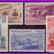 Selos: TÁNGER BENEFICENCIA, 1937 VISTAS, EDIFIL Nº 1 A 5 * * / *. Lote 87080752