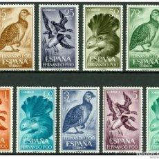 Sellos: SELLOS NUEVOS FERNANDO POO 1964, EDIFIL 226/ 34. Lote 87155520