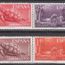 Sellos: FERNANDO POO EDIFIL 203/6, TORTUGA Y PORTEADORES, NUEVO CON SEÑAL DE CHARNELA. Lote 118791616