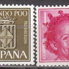 Sellos: FERNANDO POO EDIFIL 218/9, AYUDA A BARCELONA, NUEVO CON SEÑAL DE CHARNELA. Lote 118791700