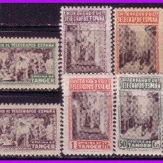 Selos: TÁNGER BENEFICENCIA HUÉRFANOS DE TELLÉGRAFOS, VISTAS DE TÁNGER, SERIE COMPLETA * *. Lote 87377400