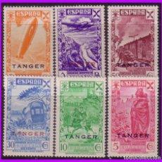 Sellos: TÁNGER BENEFICENCIA 1943 HISTORIA DEL CORREO, EDIFIL Nº 17 A 22 * * SERIE COMPLETA. Lote 87377872