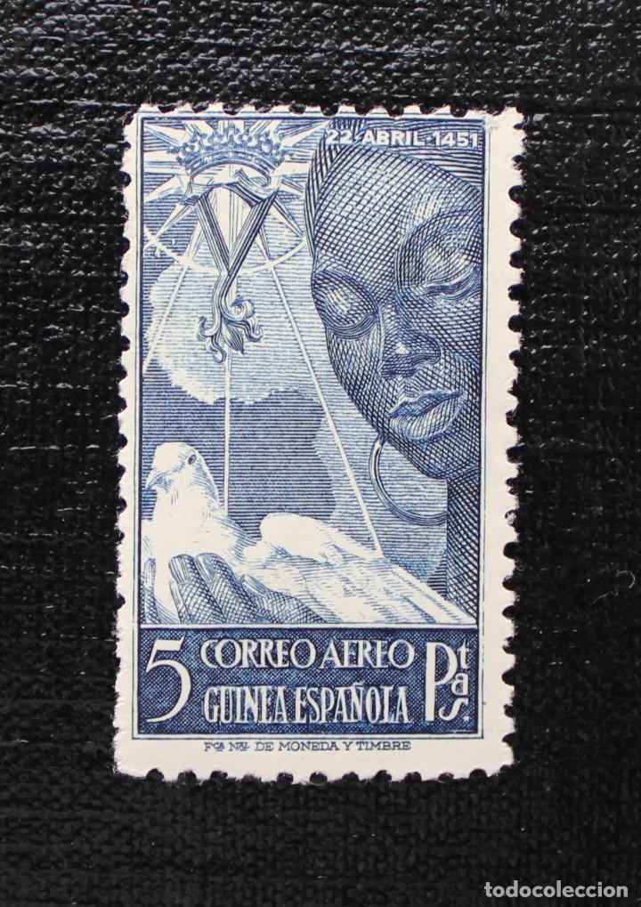 GUINEA 1951, EDIFIL 305, V CENTENARIO DE ISABEL LA CATOLICA, NUEVO SIN FIJASELLOS ** (Sellos - España - Colonias Españolas y Dependencias - África - Guinea)