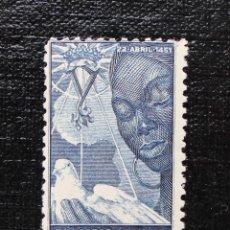 Sellos: GUINEA 1951, EDIFIL 305, V CENTENARIO DE ISABEL LA CATOLICA, NUEVO SIN FIJASELLOS **. Lote 87547572