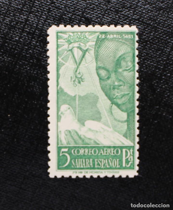 SAHARA 1951, V CENTENARIO DEL NACIMIENTO DE ISABEL LA CATOLICA, EDIFIL 87, NUEVO SIN FIJASELLOS ** (Sellos - España - Colonias Españolas y Dependencias - África - Sahara)