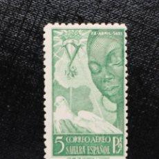 Sellos: SAHARA 1951, V CENTENARIO DEL NACIMIENTO DE ISABEL LA CATOLICA, EDIFIL 87, NUEVO SIN FIJASELLOS **. Lote 87548520