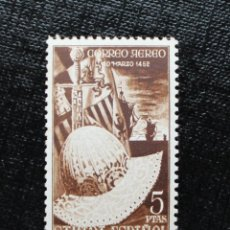 Sellos: SAHARA 1952, V CENTENARIO DEL NACIMIENTO DE FERNANDO EL CATOLICO, EDIFIL 52, NUEVO SIN FIJASELLOS **. Lote 87548624