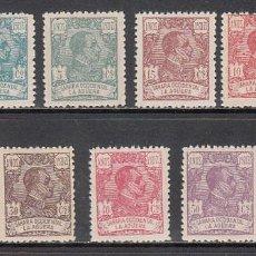 Sellos: LA AGÜERA SUELTOS 1923 EDIFIL 14/24 ** MNH. Lote 57247637