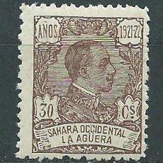 Sellos: LA AGÜERA SUELTOS 1923 EDIFIL 21 * MH. Lote 57247639
