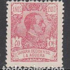 Sellos: LA AGÜERA SUELTOS 1923 EDIFIL 22 * MH. Lote 57247640