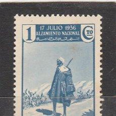 Timbres: MARRUECOS E. 1937 - EDIFIL NRO. 169 - ALZAMIENTO NACIONAL - SIN GOMA. Lote 102046802
