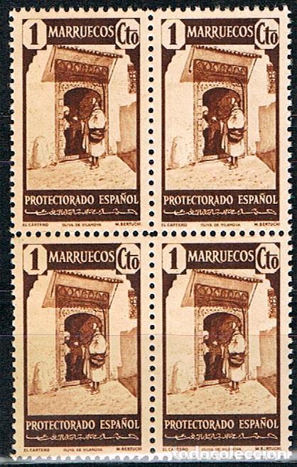 MARRUECOS EDIFIL 200, EL CARTERO, NUEVO *** EN BLOQUE DE 4 (Sellos - España - Colonias Españolas y Dependencias - África - Marruecos)