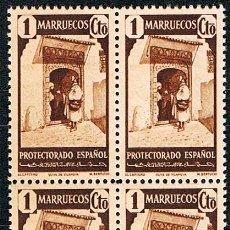 Sellos: MARRUECOS EDIFIL 200, EL CARTERO, NUEVO *** EN BLOQUE DE 4. Lote 96140156