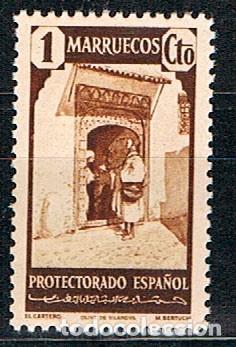 MARRUECOS EDIFIL 200, EL CARTERO, NUEVO *** (Sellos - España - Colonias Españolas y Dependencias - África - Marruecos)
