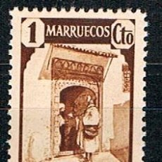 Sellos: MARRUECOS EDIFIL 200, EL CARTERO, NUEVO *** . Lote 165321592