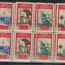Sellos: SELLOS NUEVOS MARRUECOS ESPAÑOL PRO TUBERCULOSOS AÑO 1949. Lote 89251012