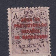 Sellos: C.R MARRUECOS EDIFIL Nº 79 CON CHARNELA . Lote 89421864